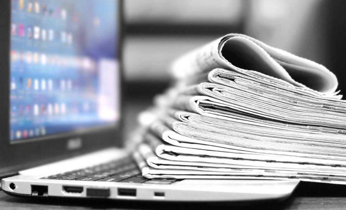 La presse et la réforme des retraites